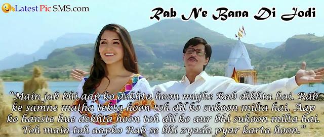 Maine tujhe apna banaya hai-raveena, sanjay youtube.
